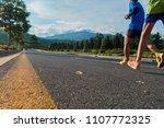 group of people running race... | Shutterstock . vector #1107772325