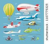 plane vector aircraft or... | Shutterstock .eps vector #1107775325
