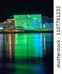 Small photo of LINZ AUSTRIA - 05/04/2014; Th Ars Electronica Center or AEC a center for electronic Arts on the shoreline of the River Danube in Austria illuminated at night