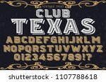 vintage font handcrafted vector ... | Shutterstock .eps vector #1107788618