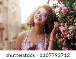 outdoor close up portrait of... | Shutterstock . vector #1107793712