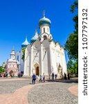 sergiyev posad  russia  on may... | Shutterstock . vector #1107797132