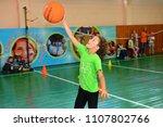 children on vacation children's ... | Shutterstock . vector #1107802766