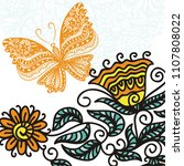 butterfly and flowers. vector... | Shutterstock .eps vector #1107808022