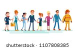 vector flat icon set of people... | Shutterstock .eps vector #1107808385