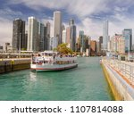 The Chicago River And Downtown...