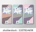 cocoa chocolate abstract vector ... | Shutterstock .eps vector #1107814658