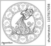 aquarius zodiac sign.... | Shutterstock .eps vector #1107817058
