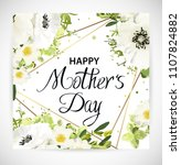 mother day floral template card ...   Shutterstock .eps vector #1107824882