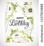 floral template card  garden...   Shutterstock .eps vector #1107824888