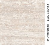 Ivory Travertine Marble Textur...