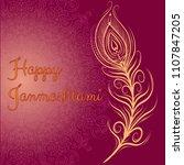 happy janmashtami  indian feast ... | Shutterstock .eps vector #1107847205