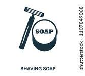 shaving soap icon. flat style...