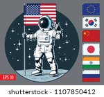 astronaut with flag stands on... | Shutterstock .eps vector #1107850412