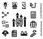 set of 13 simple editable icons ...   Shutterstock .eps vector #1107859922