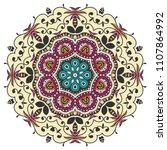mandala flower decoration  hand ...   Shutterstock .eps vector #1107864992