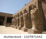 ancient city of karnak or luxor ... | Shutterstock . vector #1107871442