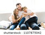 father and his nine years kid... | Shutterstock . vector #1107875042