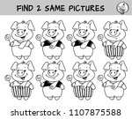 funny little pig with lollipop. ... | Shutterstock .eps vector #1107875588