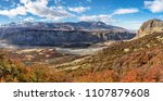 view of las vueltas river  near ... | Shutterstock . vector #1107879608