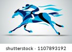 Stock vector horse race equestrian sport silhouette of racing with jockey 1107893192