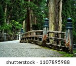koyasan meditation with kobo... | Shutterstock . vector #1107895988