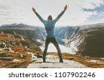 traveler man exploring... | Shutterstock . vector #1107902246