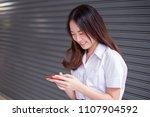 young thai university student... | Shutterstock . vector #1107904592