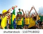 world cup 2014  rio de janeiro  ... | Shutterstock . vector #1107918002