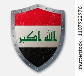 old shield with flag of iraq.... | Shutterstock .eps vector #1107922976
