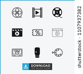 movie icon. collection of 9... | Shutterstock .eps vector #1107937382
