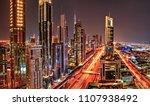 dubai sunset panoramic view of... | Shutterstock . vector #1107938492