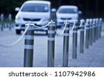 no entry. iron with a chain... | Shutterstock . vector #1107942986