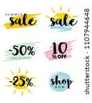 brush stroke simple discount... | Shutterstock .eps vector #1107944648