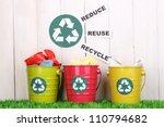 recycling bins on green grass...   Shutterstock . vector #110794682