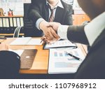 businessman and lawyers... | Shutterstock . vector #1107968912