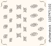 catchwords set  and  the  for ... | Shutterstock .eps vector #1107971102