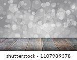 selected focus empty brown... | Shutterstock . vector #1107989378