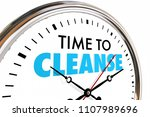 time to cleanse clock purify... | Shutterstock . vector #1107989696