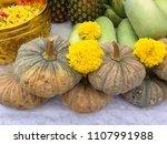 buddha and hindu fruits and...   Shutterstock . vector #1107991988
