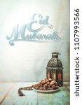eid mubarak with date palm...   Shutterstock . vector #1107993566