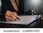 close up lawyer businessman... | Shutterstock . vector #1108007405