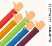 fists up  like concept. various ... | Shutterstock .eps vector #1108013336