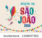 brazilian traditional... | Shutterstock .eps vector #1108047302