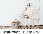 summer hygge scene with hammock ... | Shutterstock . vector #1108050842