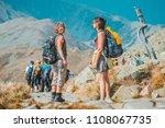 tatra mountains  slovakia  ... | Shutterstock . vector #1108067735