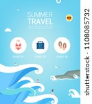 vector summer background with... | Shutterstock .eps vector #1108085732