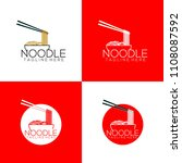 noodle restaurant and food logo ... | Shutterstock .eps vector #1108087592