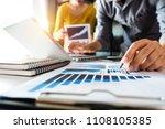 working team meeting concept... | Shutterstock . vector #1108105385