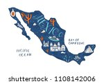 mexican attractions for... | Shutterstock .eps vector #1108142006